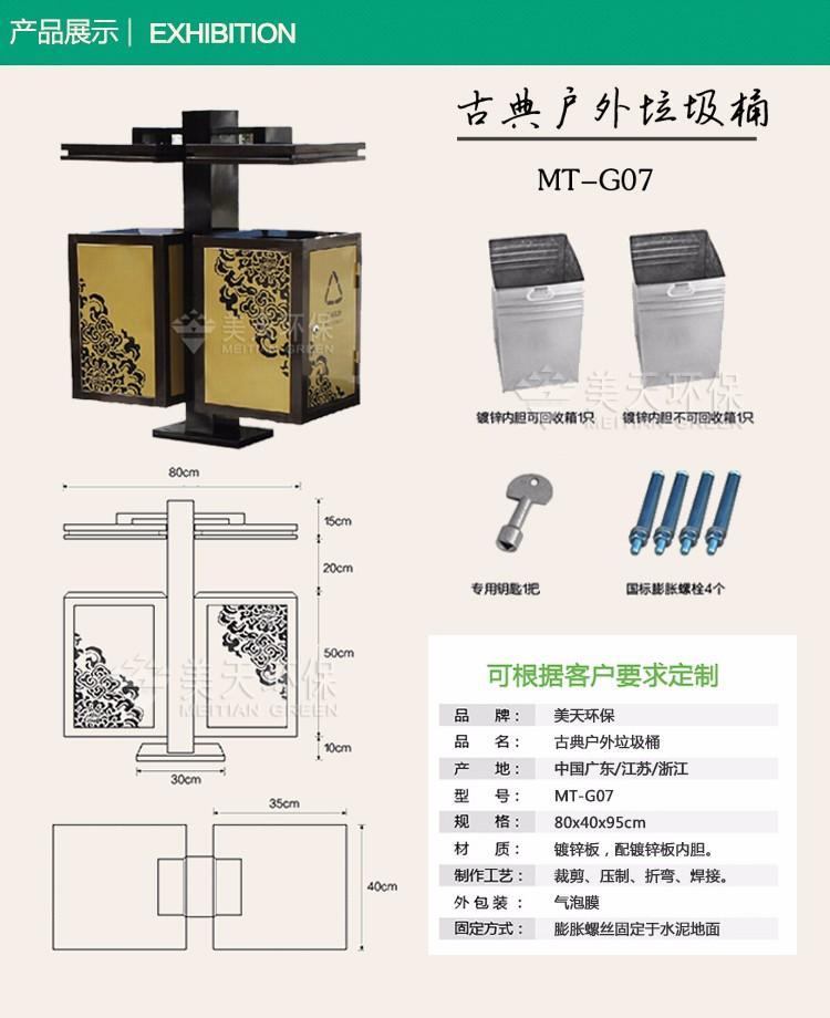 2产品展示.jpg