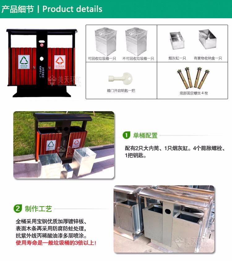 3产品细节.jpg