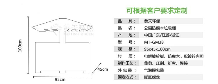 2-1产品尺寸、描述.jpg