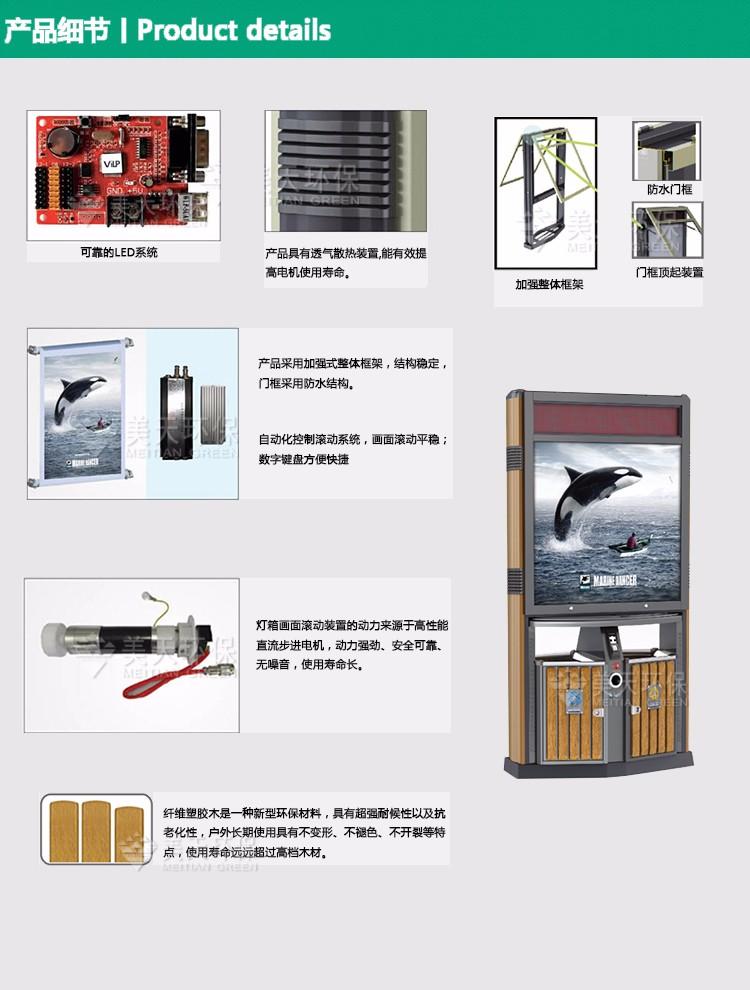 2产品细节.jpg