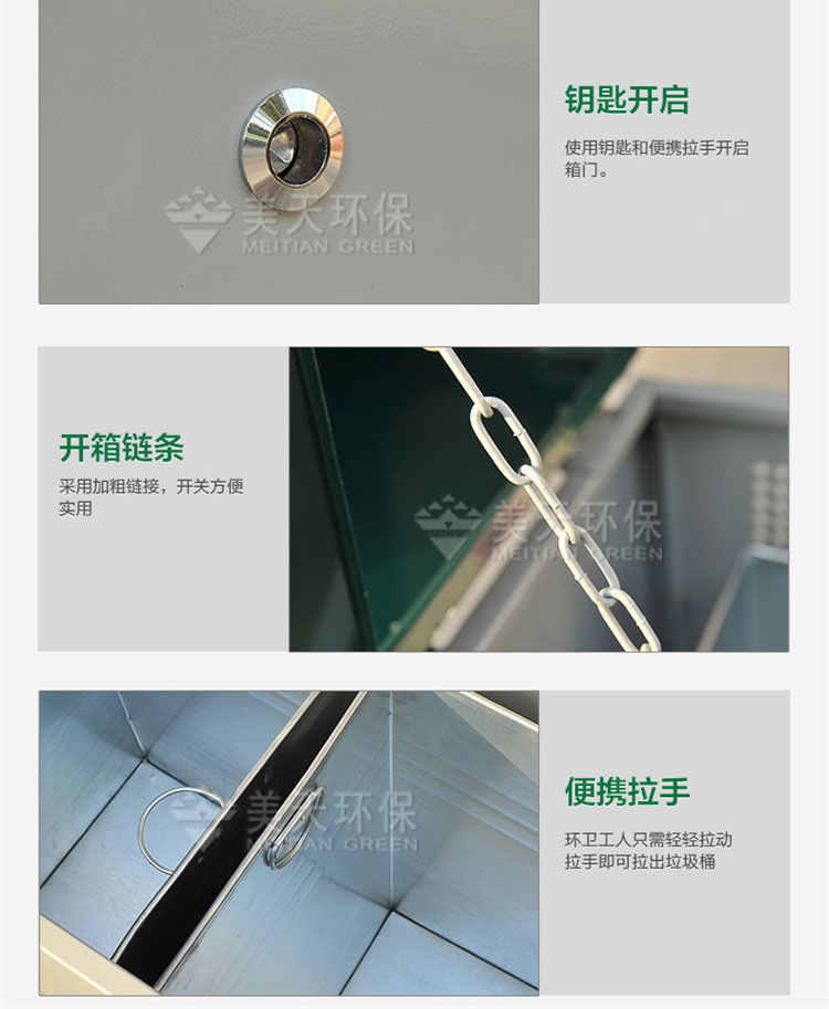 S4产品细节.jpg