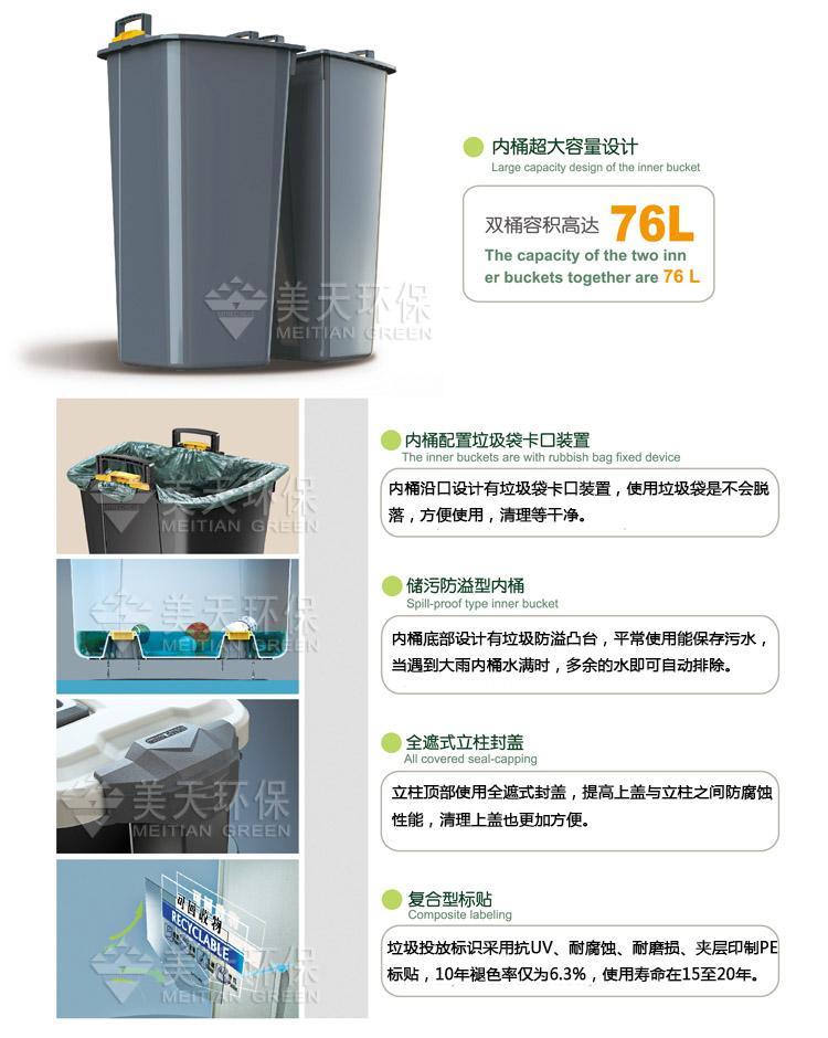 S产品细节3.jpg