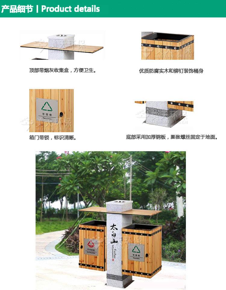 3产品细节 (2).jpg