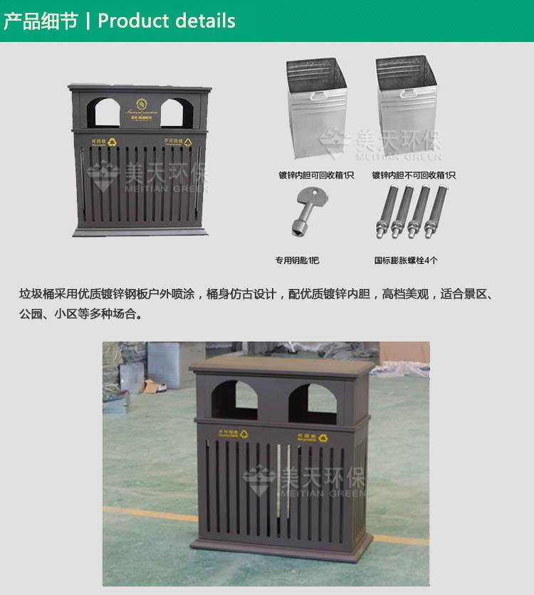 S产品细节.jpg