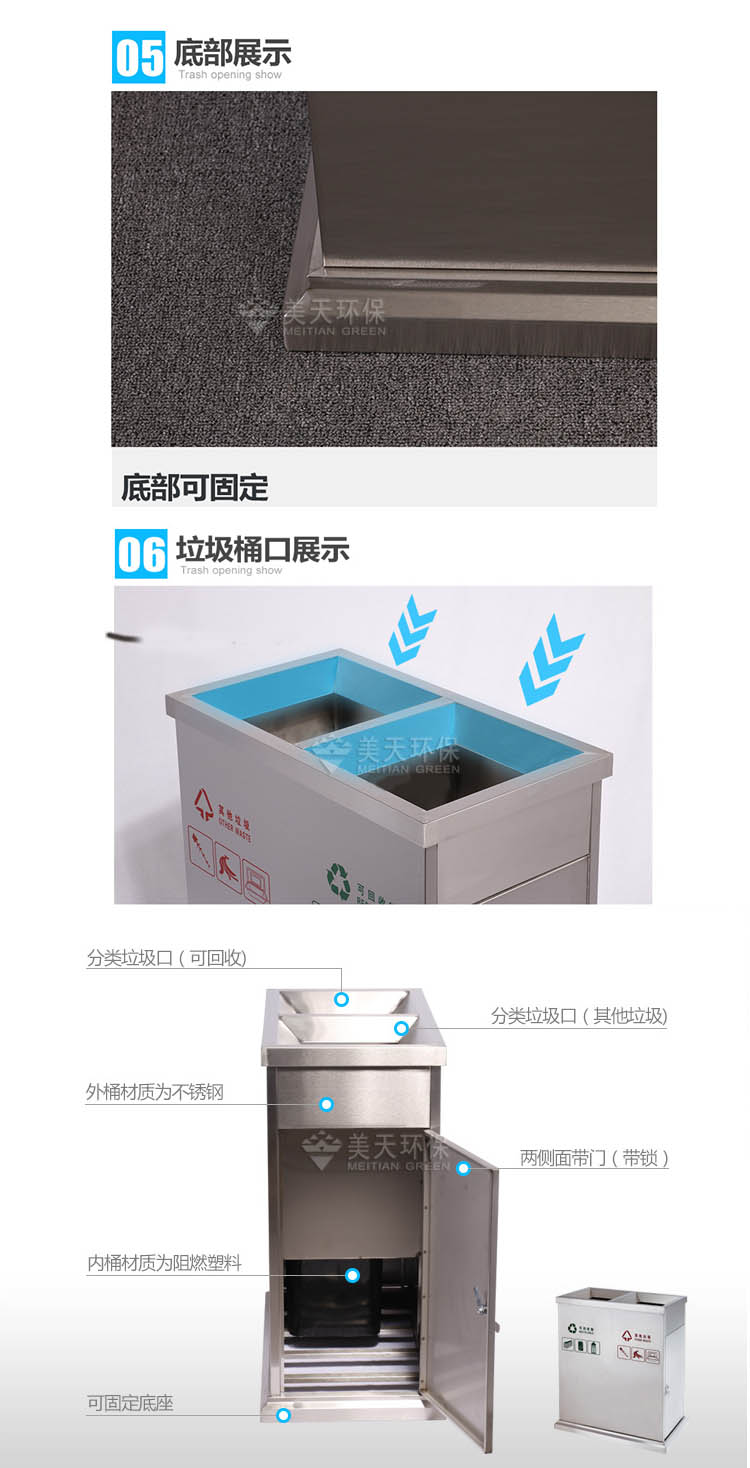 s3产品细节.jpg