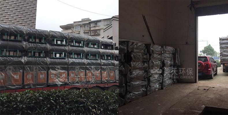 湘潭垃圾桶