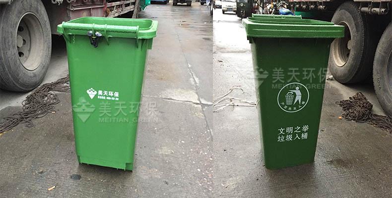 郴州塑料垃圾桶