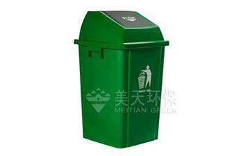 60L塑料垃圾桶