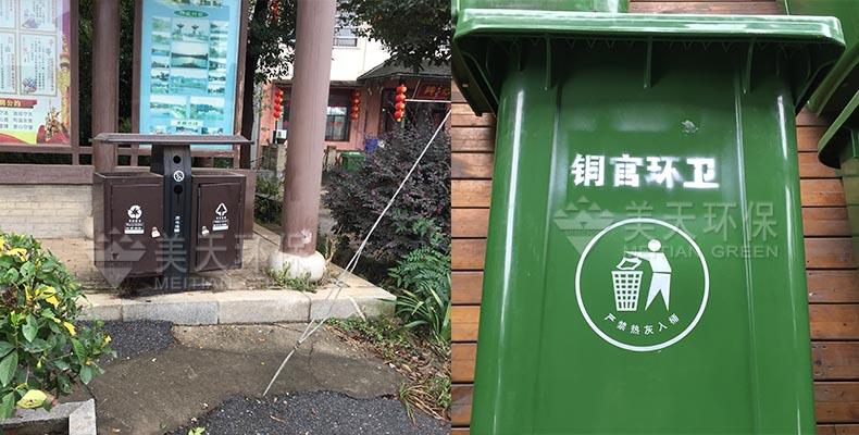 环保垃圾桶