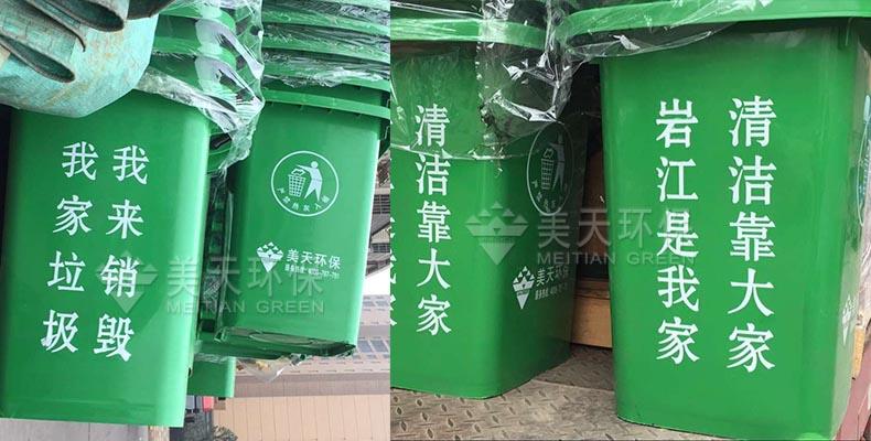 新农村垃圾桶