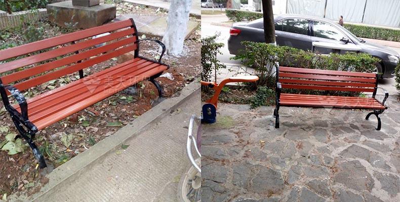 社区休闲椅