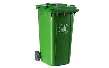 240G塑料挂车桶