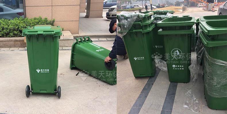 塑料挂车桶