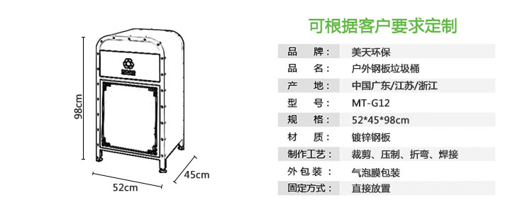 2-1产品尺寸、描述-恢复的.jpg