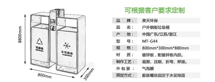 G44产品尺寸、描述.jpg