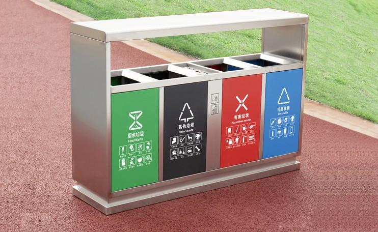 彩色四分类垃圾桶
