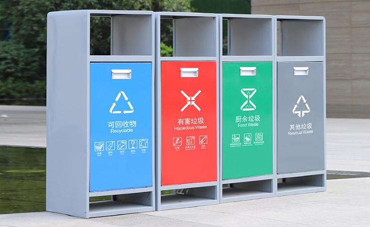 公园分类果皮箱