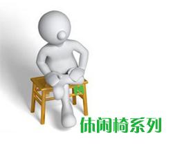 湖南雷竞技竞猜