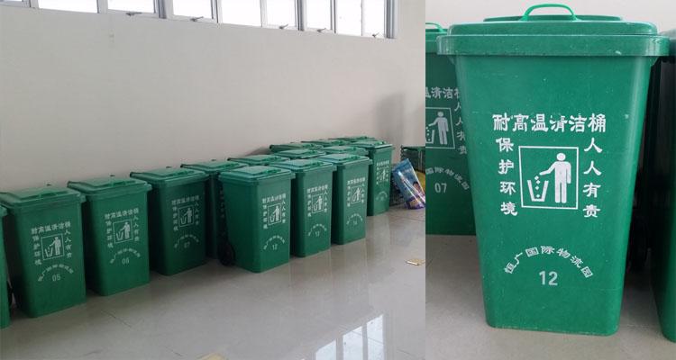 美天环保耐高温清洁桶