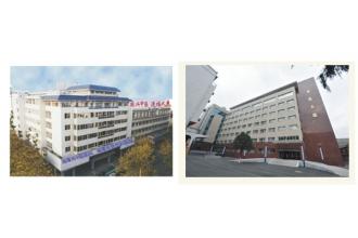 湘潭市中医医院采购户外雷竞技竞猜