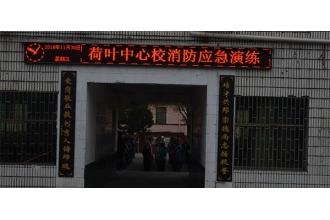 郴州校园果皮箱选美天环保