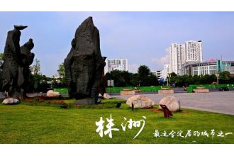 【株洲】城管局采购的不锈钢雷竞技竞猜