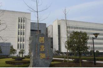 美天垃圾桶入驻重庆忠县图书馆