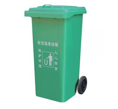 120L玻璃钢垃圾桶