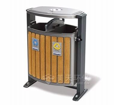 弧形分类钢木垃圾桶