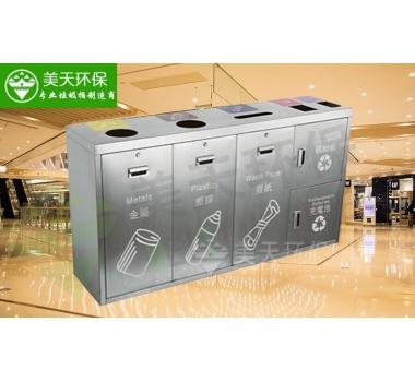 五连分类不锈钢垃圾桶