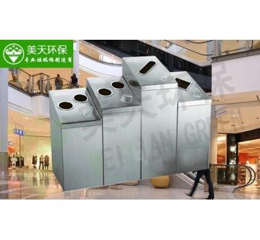 四分类组合垃圾桶