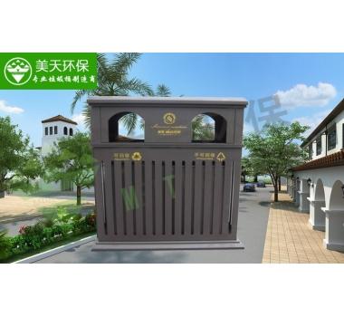高档分类钢板垃圾桶