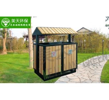 环卫钢木垃圾桶