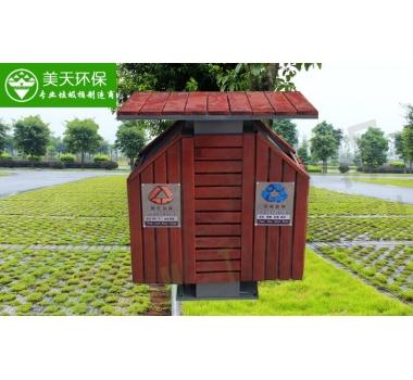 公园分类钢木垃圾桶