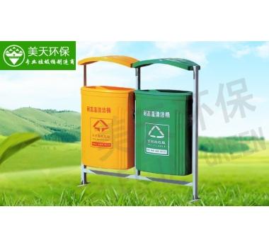 分类玻璃钢垃圾桶