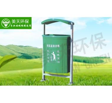 环保玻璃钢垃圾桶