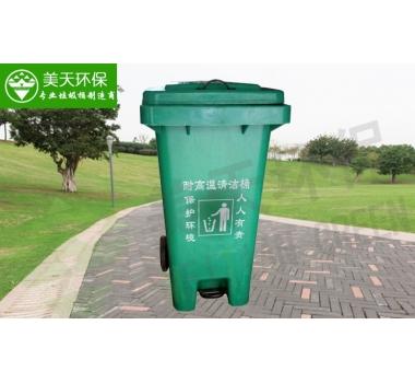 120L脚踏玻璃钢垃圾桶