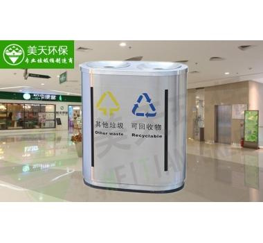 圆形不锈钢分类垃圾桶