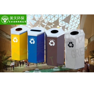 六边形多分类垃圾桶