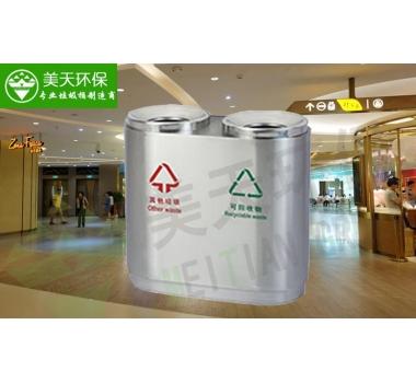 机场不锈钢垃圾桶