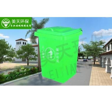 50L玻璃钢垃圾桶