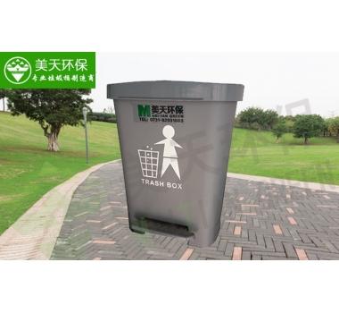 30L踩脚塑料垃圾桶