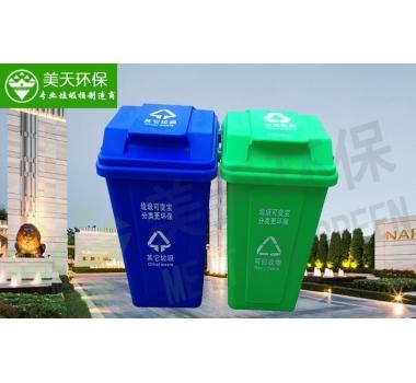 30L可拼接垃圾桶