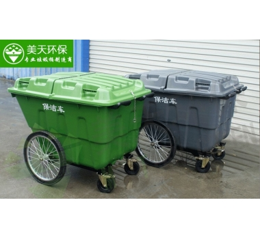 400L塑料保洁车