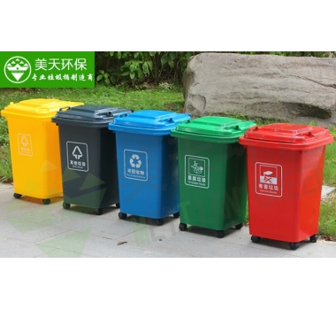 50L、30L塑料垃圾桶