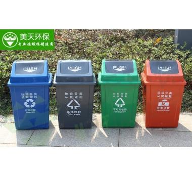 60L升塑料垃圾桶