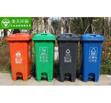 120L升塑料垃圾桶