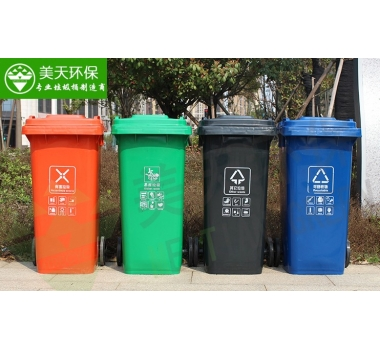 180L升塑料垃圾桶