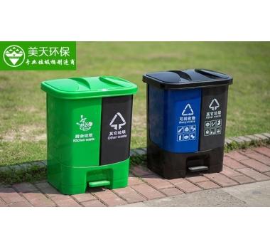 40L塑料分类垃圾桶
