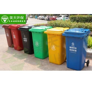 360L升塑料垃圾桶